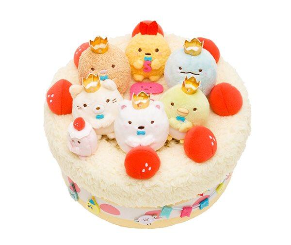"""RT @sgs109com: 【ニュース】すみっコぐらし5周年🎉""""すみっコぐらしをお祝いするスペシャルなケーキ""""が可愛いぬいぐるみセットになって登場🎂👑🐻🐱🍤https://t.co/6EOF4EFyJx https://t.co/1hzyVUDLZ6"""