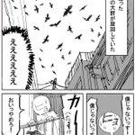 【実録】ある夏の日の恐怖体験3 pic.twitter.com/7kZDXOXfUD