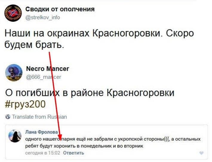 К пленному Агееву ни разу не приходил российский консул, - Ирина Геращенко - Цензор.НЕТ 2852