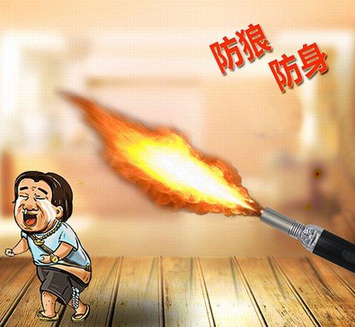 【過剰防衛か】女性向け護身グッズが「ほぼ火炎放射器」…危険すぎる 中国 https://t.co/7nJgjADXTo  スイッチ一つで1000度から1800度の火が噴き上がり、「変態」から身を守る武器として注目を浴びているという。