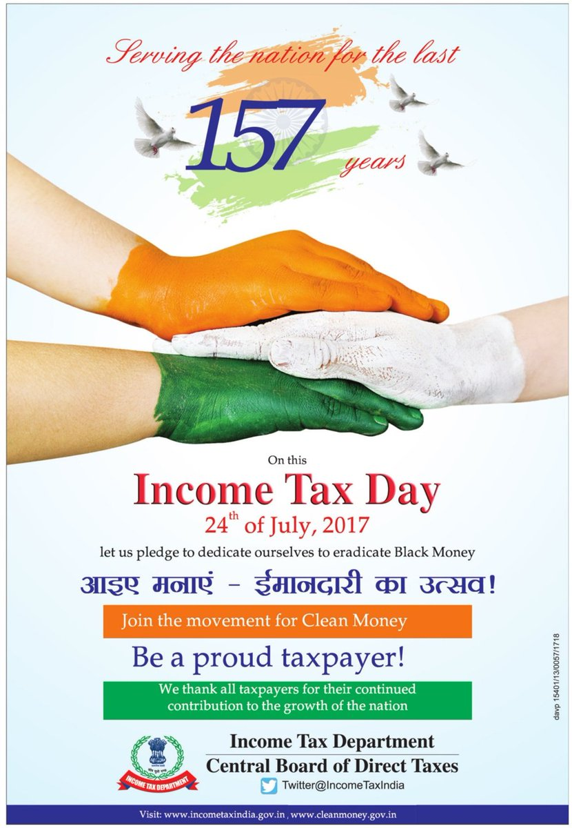 On this #IncomeTaxDay We thank all taxpayers for their continued contribution to the growth of the nation <br>http://pic.twitter.com/93klfOsB6p