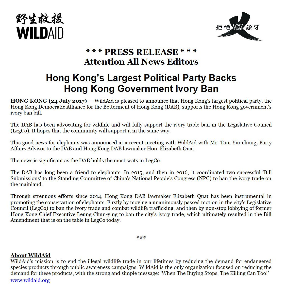 dc8c48f5a http   www.abc.net.au news 2017-04-06 conservationists-cast-doubt-on-chinas- ivory-trade-ban 8399992