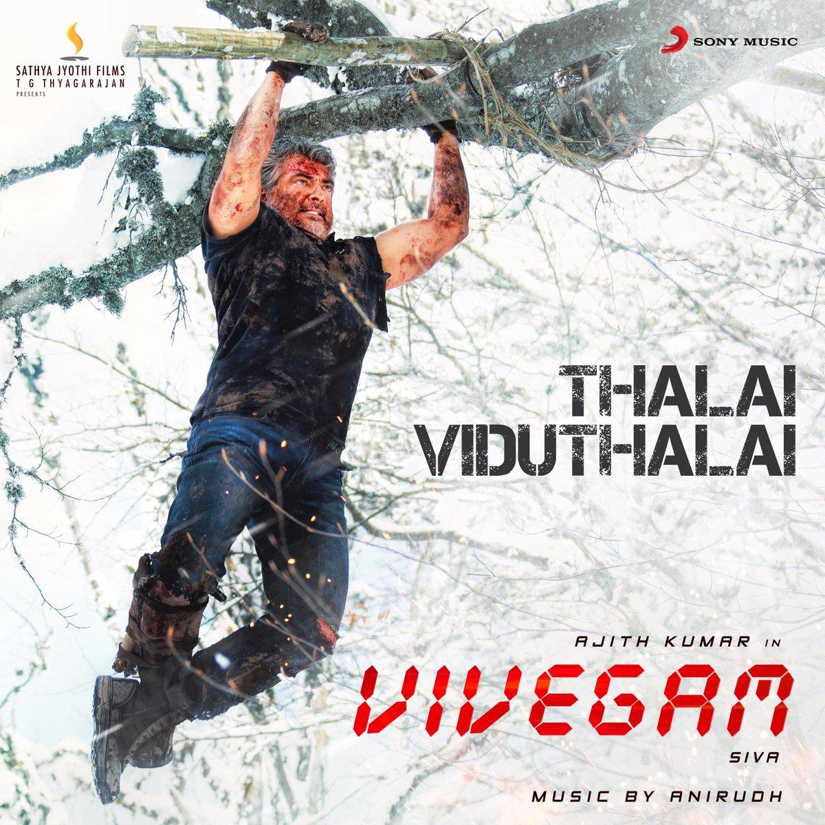RT if #ThalaiViduthalai from #Vivegam is...