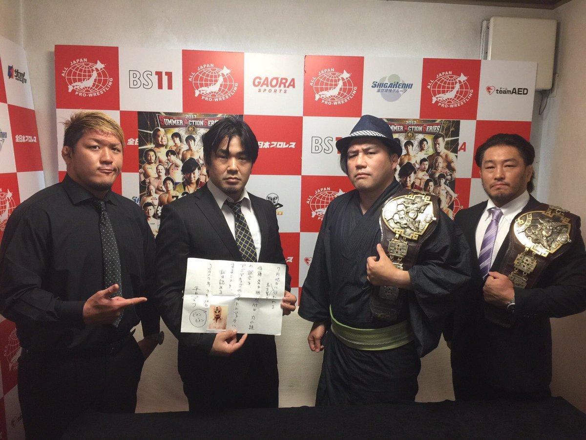 """AJPW: Cartel completo """"Summer Action Series 2017"""" 28/07/2017 Nueva disputa por el Campeonato All Asia 3"""