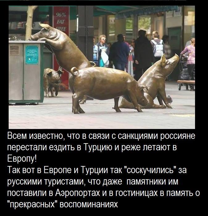 Американські політики ігнорують посла Росії в США Антонова, - Politico - Цензор.НЕТ 648