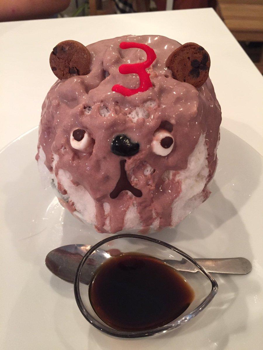 店員「当店3周年記念のマスコットキャラのかき氷でーす」 私「わぁ〜かわい……可愛い(言い聞かせ)」 https://t.co/Owlq9Ji6PG