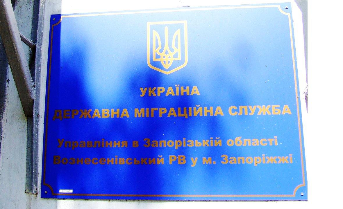 биометрический загранпаспорт рф фото