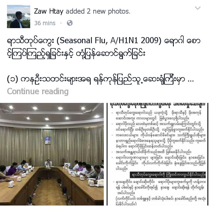 #Myanmar government spokesman updates on discovery of #H1N1 virus in country. 3 patients now in intensive care unit in #Yangon hospital<br>http://pic.twitter.com/kAFAttDbl0