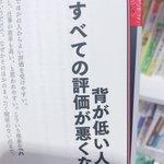 えっ pic.twitter.com/b4NSqKUnwt