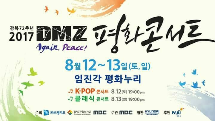 Resulta ng larawan para sa 2017 dmz peace concert