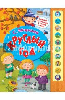 book Физическая культура педагогические основы ценностного отношения к