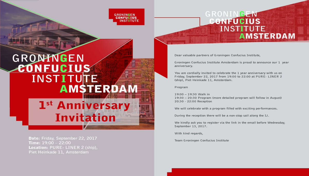 Confucius groningen on twitter invitation celebration 1 year confucius groningen on twitter invitation celebration 1 year anniversary groningen confucius institute amsterdam on friday september 22 in amsterdam stopboris Image collections