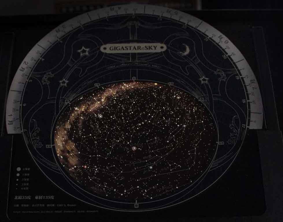 「輝く星座早見キット GIGASTAR-SKY」作ってみた。