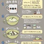 手軽でおいしい!冷やし固めながら食べる、コーヒーゼリーフロートのレシピがこれ!