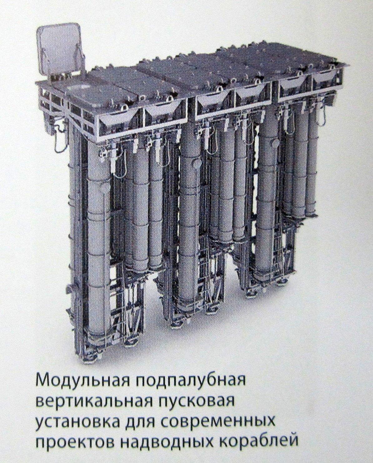 Poliment-Redut Naval Air Defense System - Page 6 DFgHu36UIAAsdnJ?format=jpg&name=large