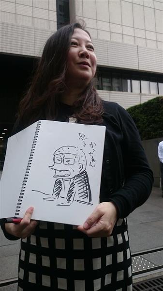 サイバラ先生が法廷画家デビュー 高須クリニック名誉毀損訴訟で 「家帰って漫画描きたい」 https://t.co/n15m003ff9