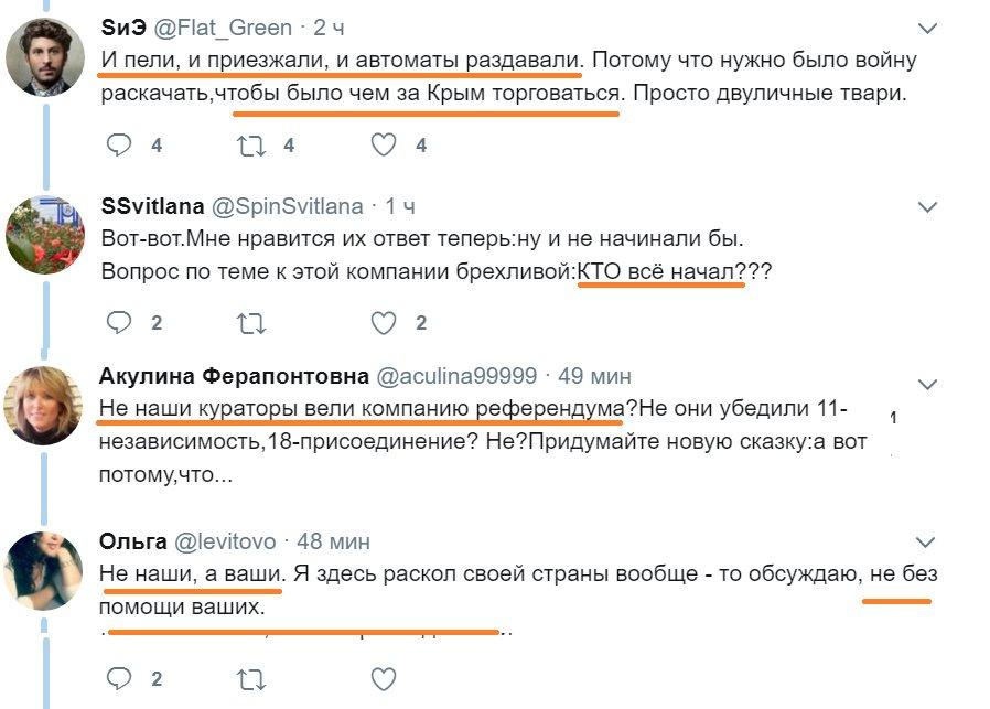 """Переговоры в нормандском формате: Кремль заявляет о """"серьезных сбоях"""" с реализацией минских соглашений - Цензор.НЕТ 7555"""