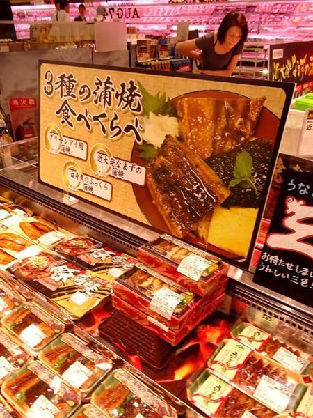 ウナギ、今年はお手頃 熱を帯びる「丑の日」商戦 パンやスイーツ、変わり種も https://t.co/Qy7ars3njb