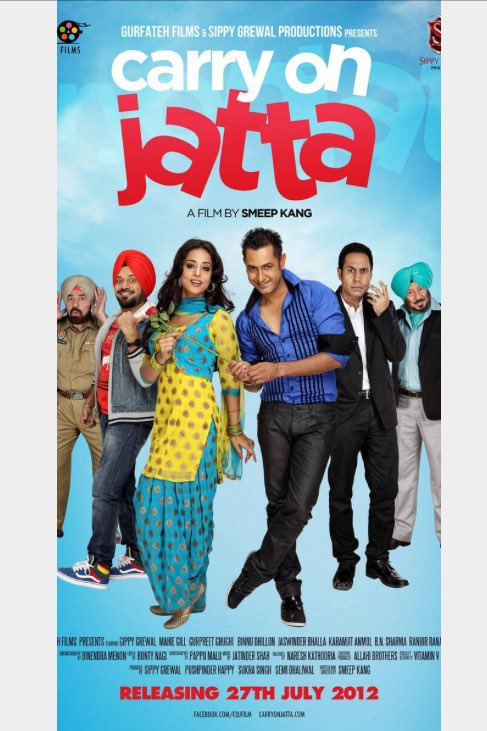 Watch Tera Mera Ki Rishta Full Movie Punjabi 25