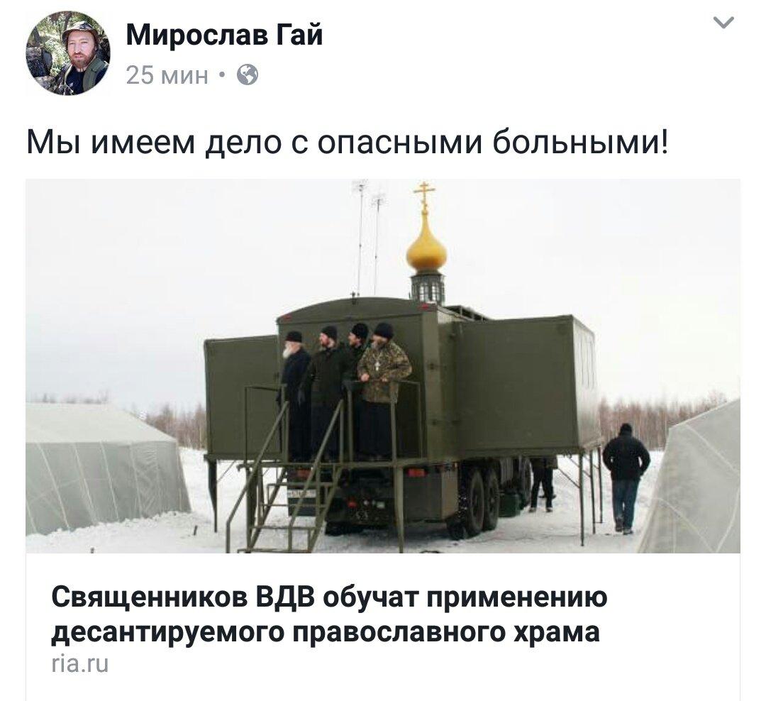 Задача Волкера - найти способ заставить Россию прекратить конфликт на Донбассе, - Зеркаль - Цензор.НЕТ 8758