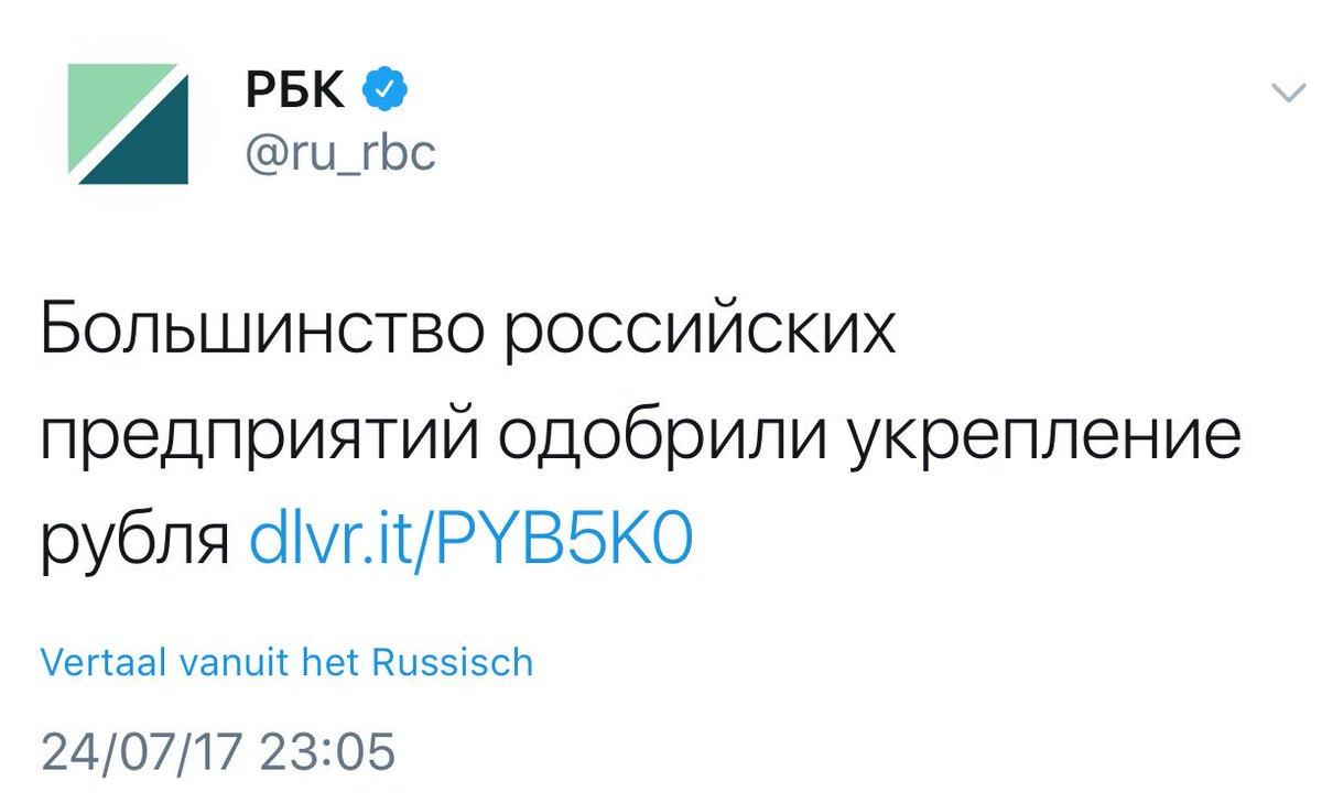 Россия начала размещать военную полицию в Сирии - Цензор.НЕТ 1748