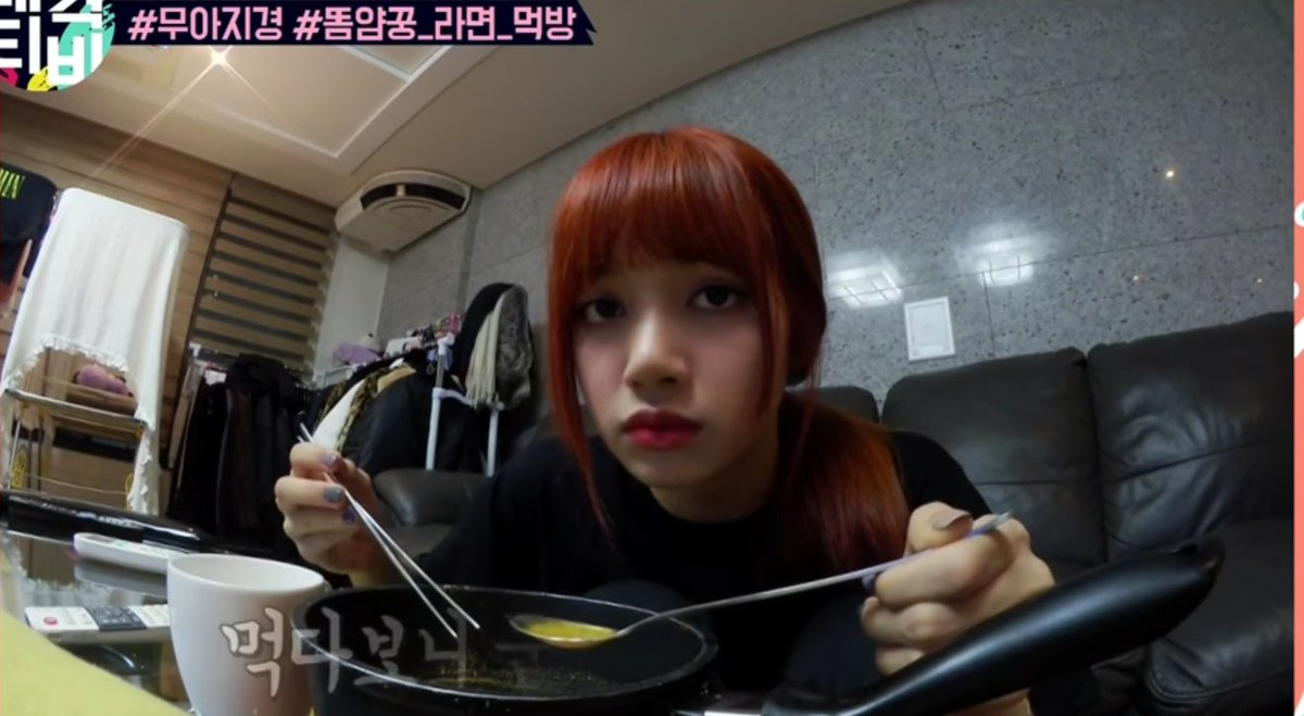 Jisoo Pause On Twitter Meme Queen Comeback Lisa 리사 Blackpink