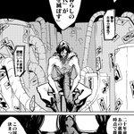 一人暮らしの40代が日本を滅ぼす pic.twitter.com/i28J8qMB4O