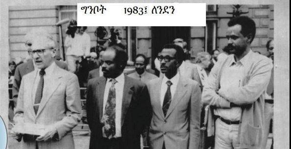 """Ethiopia ፐwєєተร on Twitter: """"Did you think we forgot? #EPLF #TPLF #OLF… """""""
