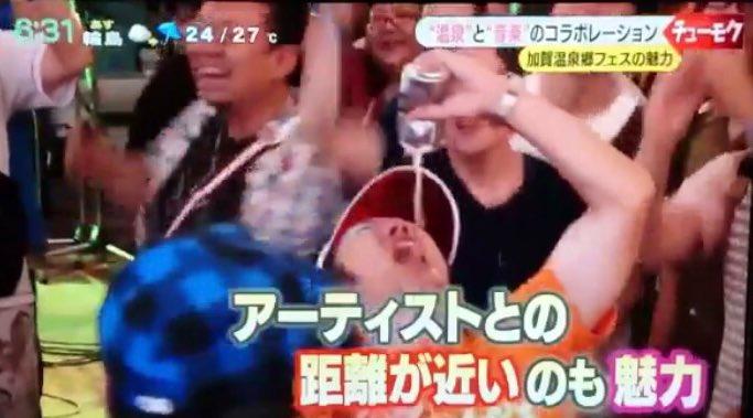 民放夕方のニュースに掟ポルシェさん。  #加賀温泉郷  #kagafes https://t.co/ZsvpWeSCFn
