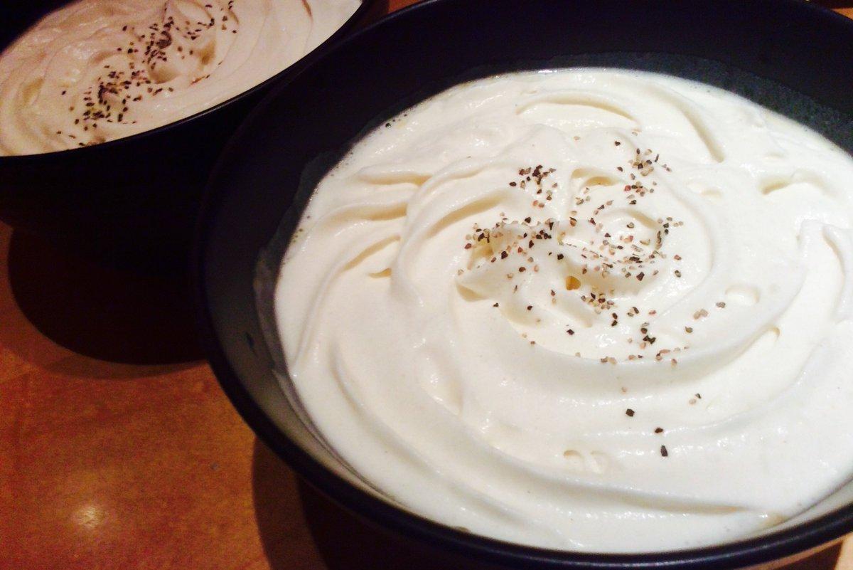 #丑の日    本当は「カレーうどん」がいちばん好き。  #丑の日にうの字がつくものを食べれば夏バテしない