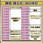 こんなん笑うわwwwwwwwwwwwwwwwwwwwwwwwwwwww pic.twitter.co…