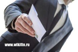 Доверенность на получение трудовой книжки бланк