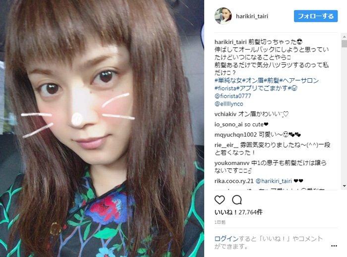 """前髪を切りすぎた訳じゃない  平愛梨、前髪をバッサリカットで""""オン眉""""に ファン..."""