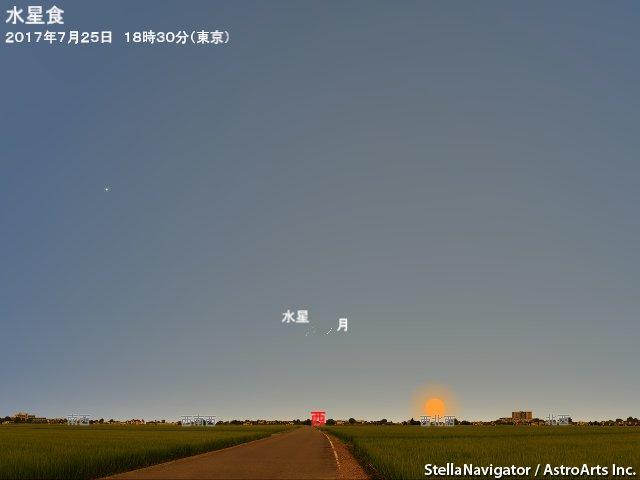 今日25日夕方ごろ、細い月が水星を隠す水星食が起きます。 https://t.co/cKKU96ZZFA 西の空の見晴らしが良いところで双眼鏡で見てみましょう。時刻や見え方は地域によって違うので画像を参照してください。