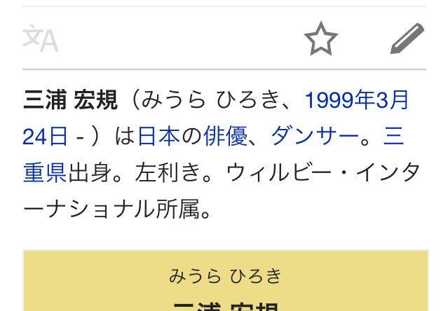 源氏兄弟の俳優さん………と、と歳が……近いし…若い………(なんやねん18て…18………)