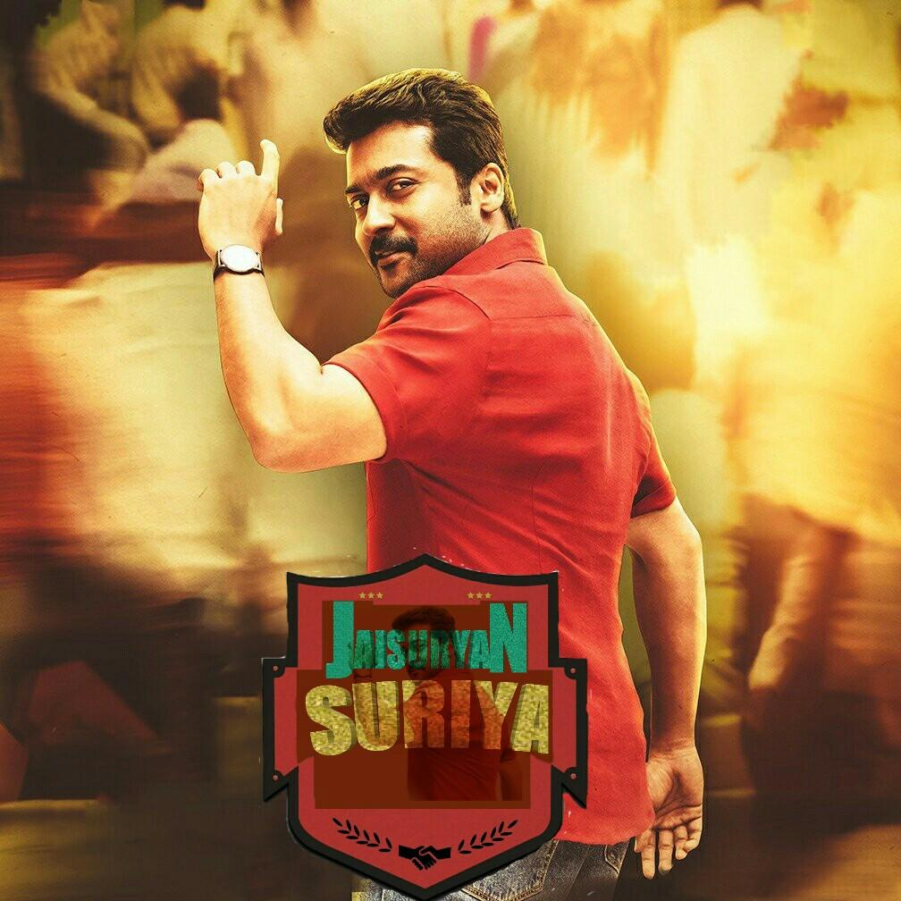 Ngk jaisuryan on twitter my name in tsk font suriya suriya forever e first look poster is all set to become the most retweeted first look in twitter httpst7g0er1bfmw altavistaventures Images