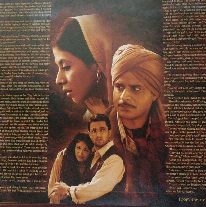 a film very close to my heart.thanks @sanjaysuri for sending this to me.memmories got alive.thank you dr.sahab.#PINJAR https://t.co/I8rjzWaop0