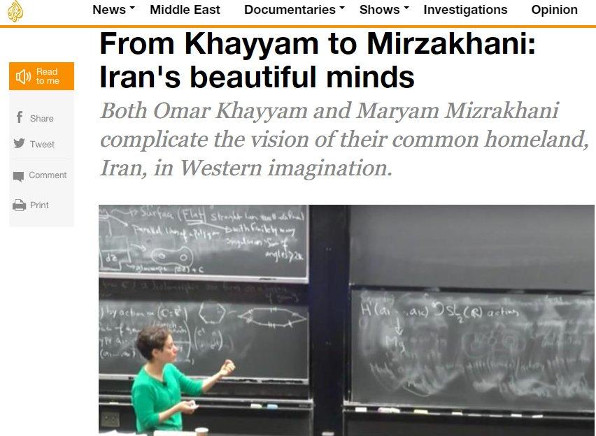 Image result for الجزیره ،تیتر جالب یادداشت حمید دباشی: از خیام تا مریم میرزاخانی، ذهن های زیبای ایرانی
