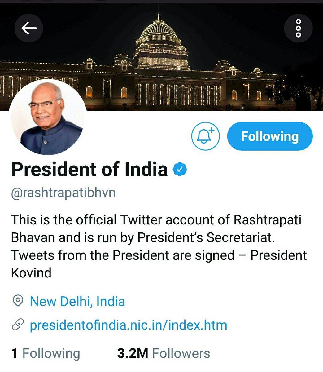 રાષ્ટ્રપતિ રામનાથ કોવિંદ ટ્વીટર પર આવતાની સાથે જ ફોલોવર્સની સંખ્યા 32 લાખ પર પહોંચી