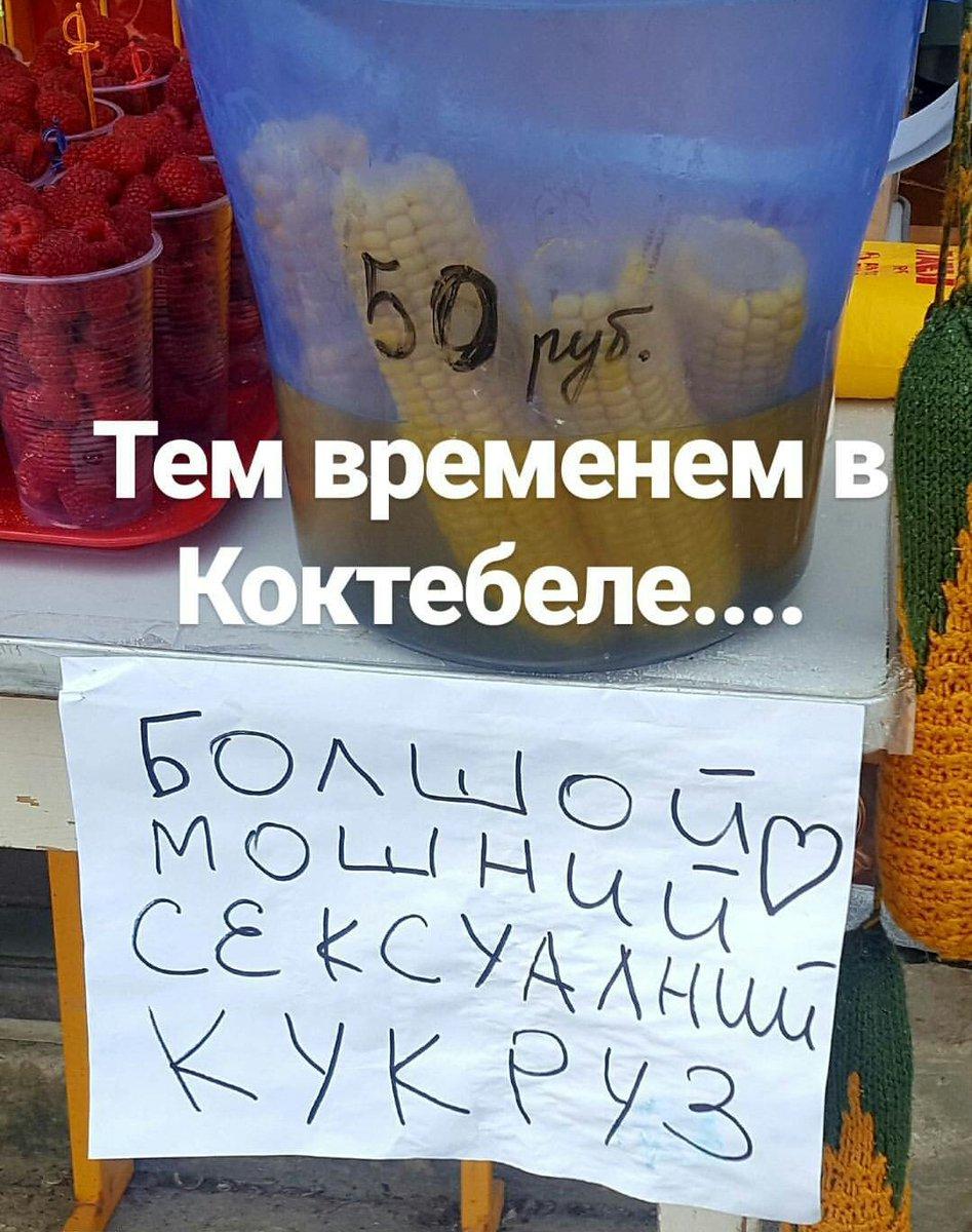 """Украинский суд обязал госпредприятие выплатить миллионы террористам """"ЛНР"""", которые """"отжали"""" предприятие у законного владельца, - журналист - Цензор.НЕТ 1690"""