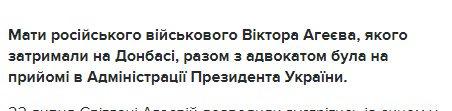 В крымском суде допрашивают Чийгоза, – адвокат Полозов - Цензор.НЕТ 6451