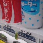 凄くカルピス飲みたそうにしててかわいい pic.twitter.com/NVxkmeg3dD