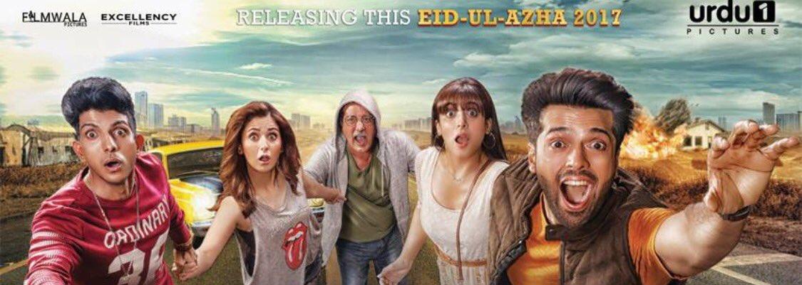 #NaMaloomAfraad2 #FahadMustafa #MohsinAbbasHaider &amp; #JavedSheikn with  #Styling #makeup #AyazSyed #AyazSalon #FilmwalaPictures<br>http://pic.twitter.com/qHIndcJ1oX