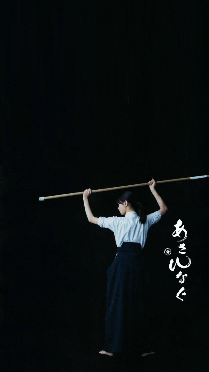 乃木坂欅坂趣味垢 Twitterren あさひなぐ 壁紙です 10タイプ 最高