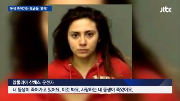 [JTBC 뉴스룸] 미국 10대 소녀, 음주운전 사고 내고 동생이 다치자 이 모습을 'SNS로 생중계' https://t.co/qRscPQrqmt 사경을 헤매는 모습을 보면서도 촬영을 멈추지 않았고, 결국 동생은 현장에서 숨져.