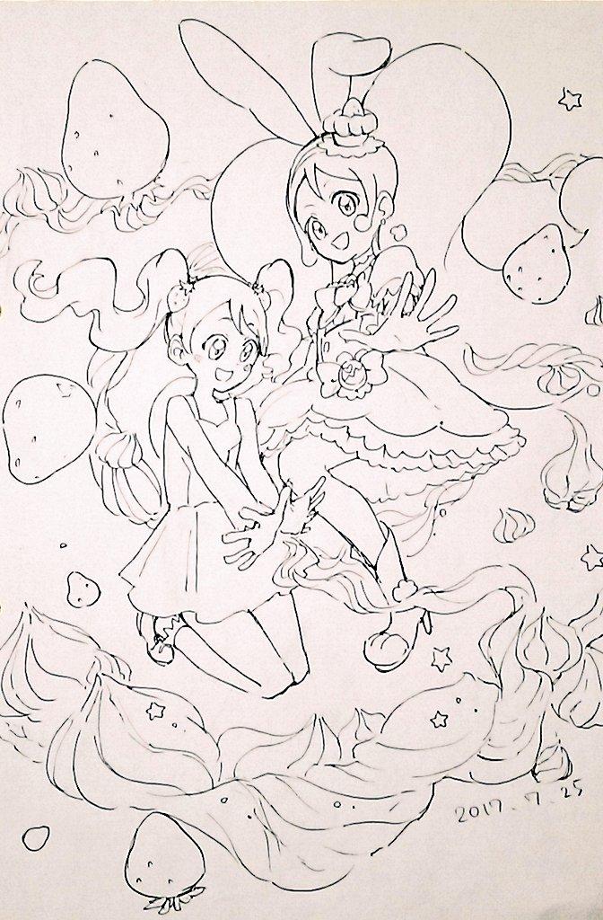 葵ずみ@土曜東H36a (@eichinohikari)さんのイラスト