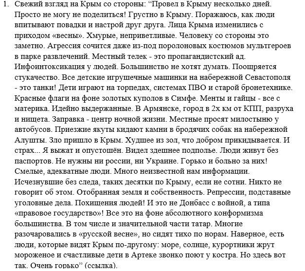 США не предоставляли оборонительного вооружения Украине, но не исключают этого в будущем, - Госдеп - Цензор.НЕТ 1022