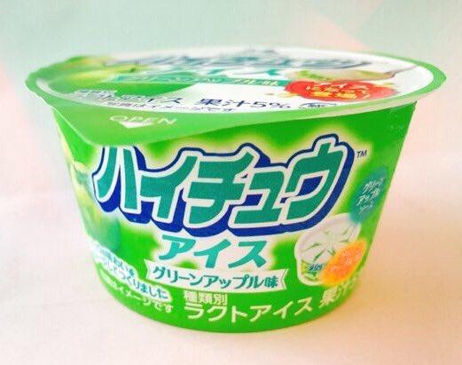 本日7月25 日よりローソン店舗限定で、ハイチュウの味わいをそのまま閉じ込めたかのような『ハイチュウアイス グリーンアップル味』が発売されました✨ pic.twitter.com/wI1Mxqshn1