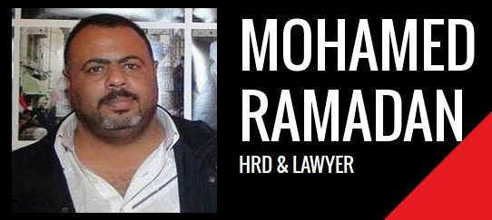 Image result for lawyer Mohamed Ramadan