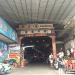 広西・柳州市の食品市場に深夜ドロボーが侵入。盗まれたものは「QRコード」 八百屋や肉屋などの店頭にあ…